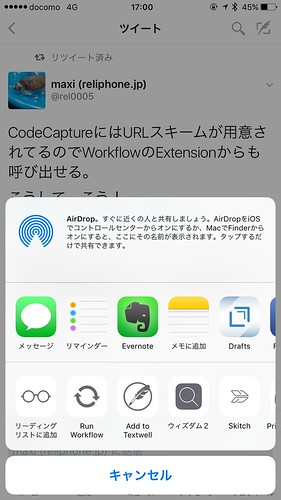 CodeCapture_Workflow_RunWorkflow
