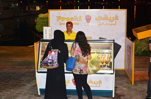 Freshi Porto Marina Egypt by Freshi Ice Sticks Jeddah Saudi Arabia