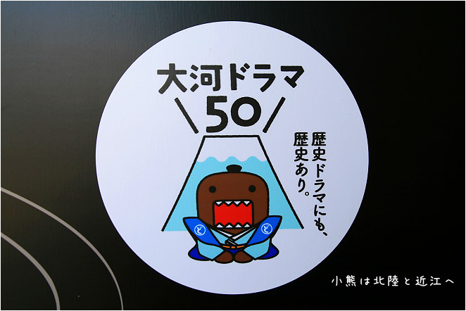 小熊的樹刻【北陸近江Day6-3】長濱:黑壁廣場(黒壁スクエア)