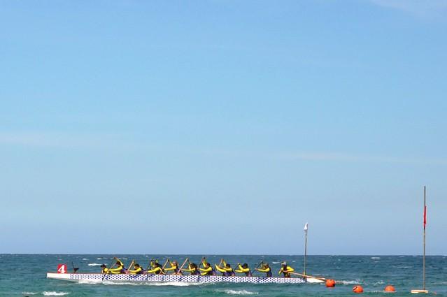 Manila Wave