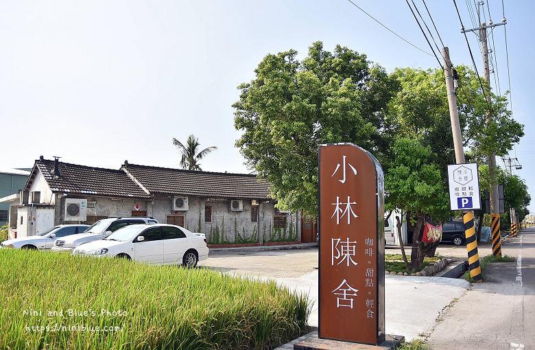 台中烏日甜點小林陳舍咖啡02