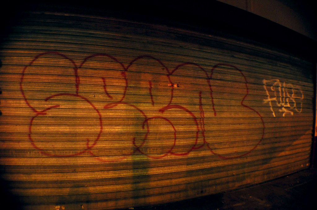 Sern (7)