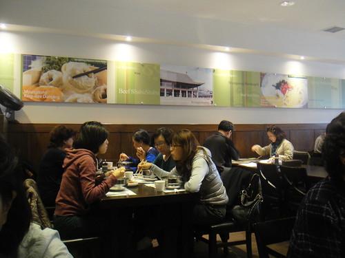 Myungdong Noodle Shabu Shabu interior
