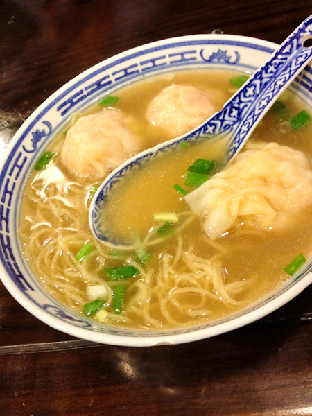 Won Ton Mein {Won Ton Noodle Soup) #HongKong #travel