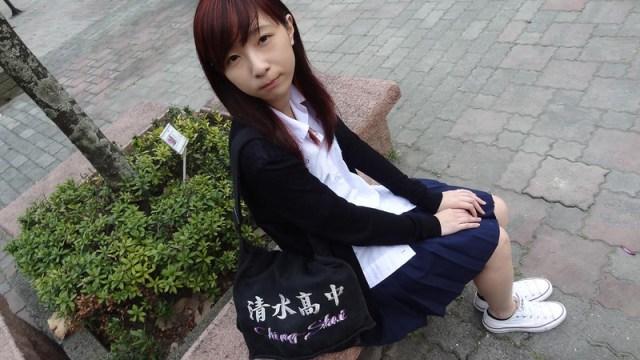 新北清水高中
