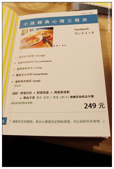 [台北.美食]小孩散步 tot ta-ta~日式雜貨風.可愛小店 @VIVIYU小世界