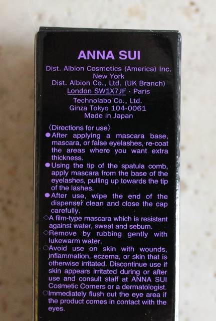 anna sui perfect and amplifying mascara review and ingredients