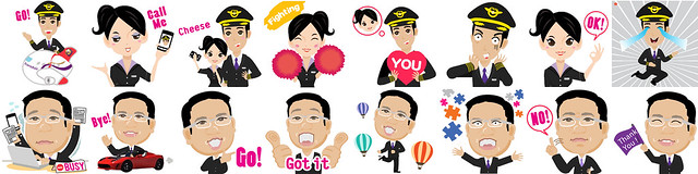 08_WeChat復興航空官方帳號_獨家設計16款動態貼圖免費下載