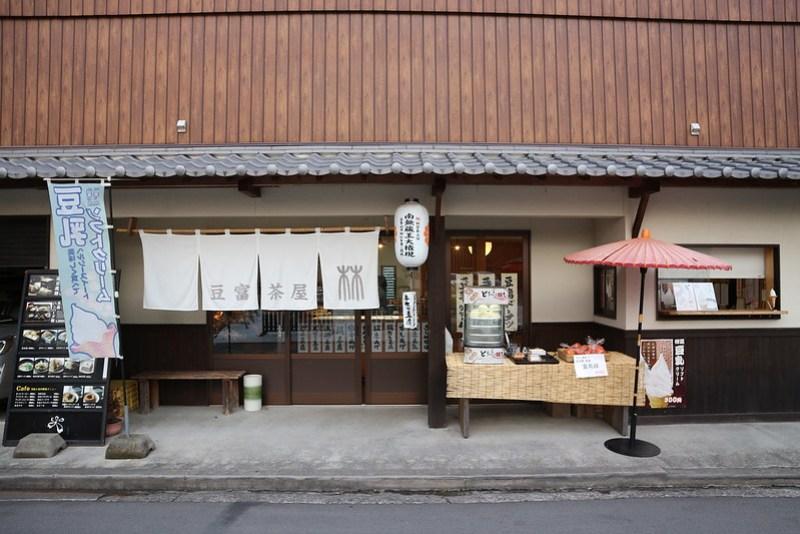 Dónde comer tofu y gastronomía en Yoshino (Japón) - Restaurante japonés Tofujaya Hayashi.