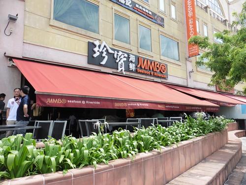 Dónde comer chilli crab, y gastronomía en Singapur (Singapur) - Restaurante singapurense Jumbo Seafood @ Riverside.