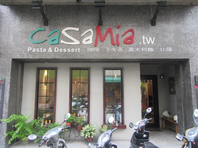 20161127_新竹Casamia義式餐廳 (123)