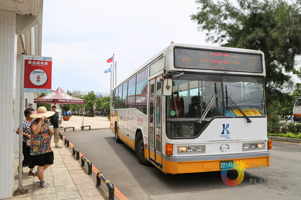 Fulong Visitor Center-10.jpg