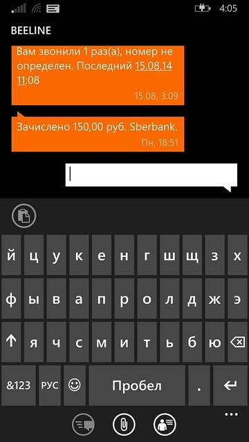 wp_ss_20140819_0003