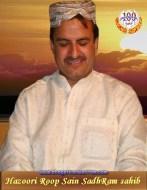 Sain Sadhram Sahib_v (48)