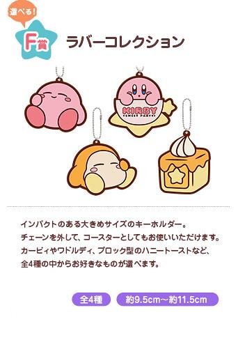 item_f