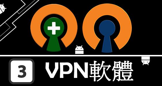vpn_logo_01