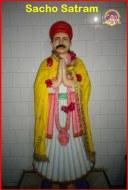 Bhagat Kanwarram (11)