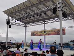 和歌山イオン、Hawaiian Festival