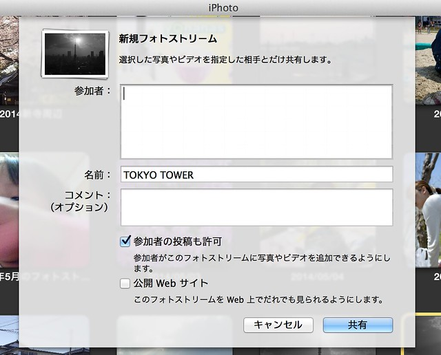 lr-to-iphoto-17
