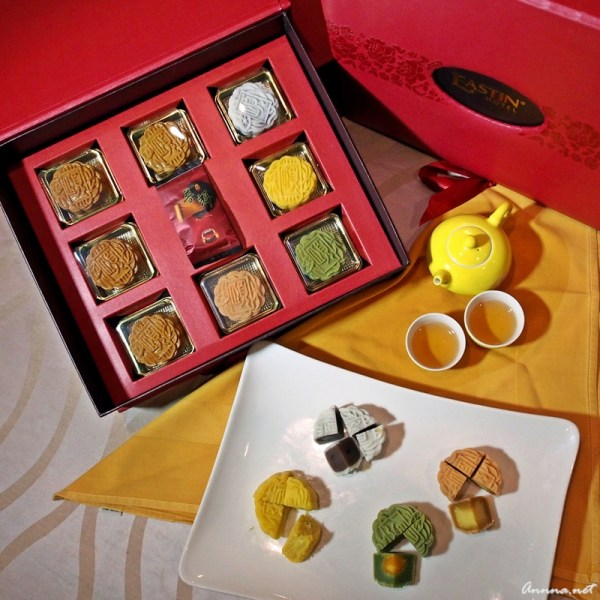 Eastin Hotel Ee Chinese Mooncake (2)