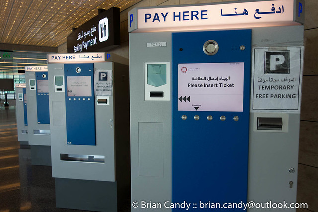 Free car parking to end at HIA