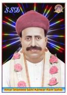 Bhagat Kanwarram (2)