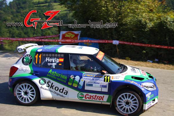 rally_principe_de_asturias_88_20150303_1753550352