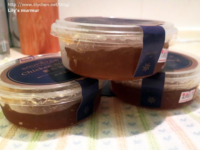 SOUP START星高湯的包裝側面看起來是這樣。