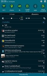 Notifications และ QuickSettings ของ Samsung Galaxy Tab S 8.4
