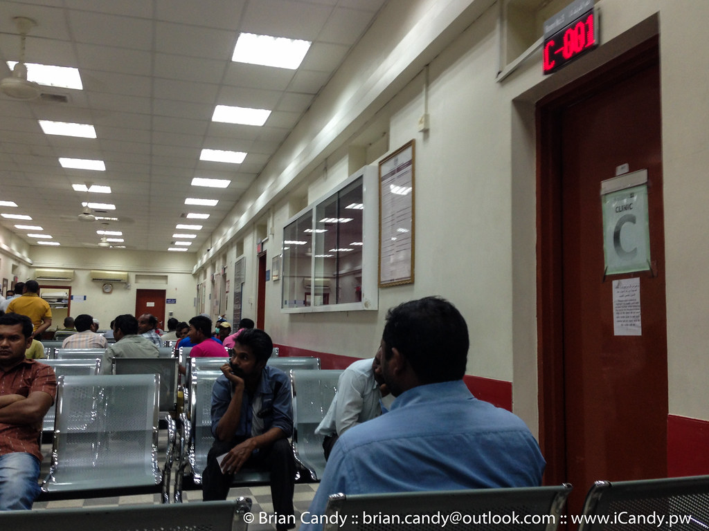 Wafedin Health Centre Waiting Room Two