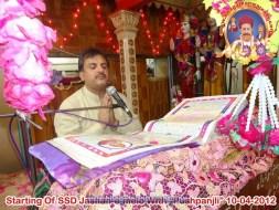 Sain Sadhram Sahib (67)