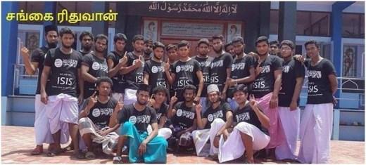 ISIS T-shirt Foolies