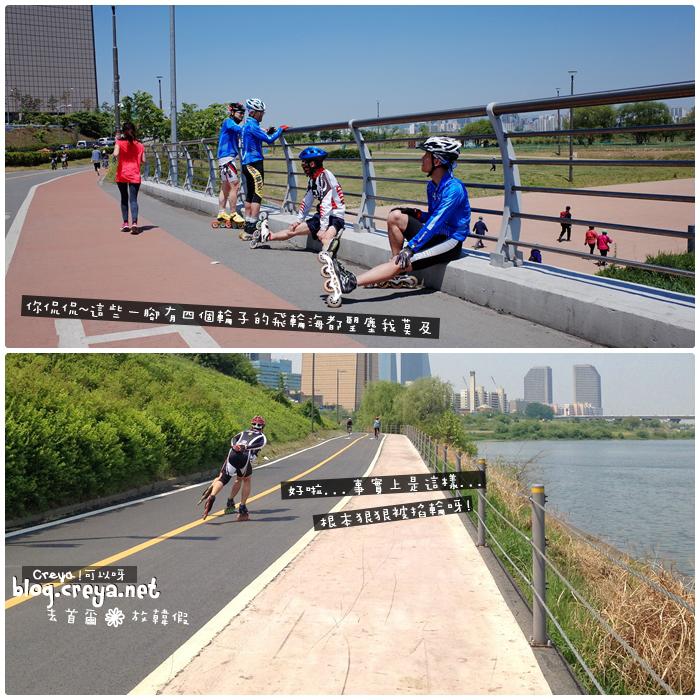 【20140921】| 去首爾放韓假| 怎麼遊汝矣島漢江公園?介紹你這款-跑步,快又有趣! 04.jpg