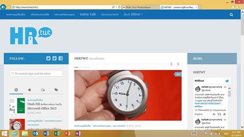 Internet Explorer บน Microsoft Surface 2