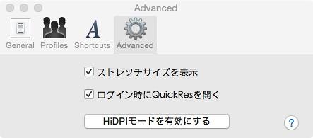 quickres-help-01