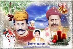 Sain Sadhram Sahib (69)