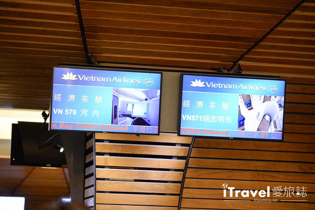 越南航空搭乘体验 Vietnam Airlines (4)
