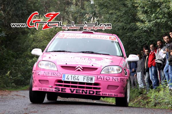 rally_do_botafumeiro_116_20150303_1732505238