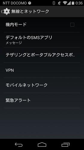 Screenshot_2014-07-10-00-36-49