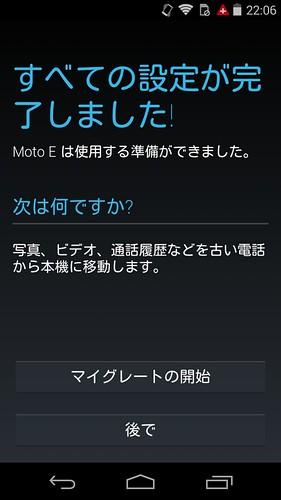 Screenshot_2014-07-05-22-06-03