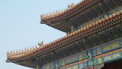 Forbidden City: Hall of Supreme Harmony