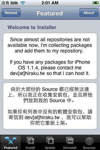iPhone_1.1.4_Jailbreak_5