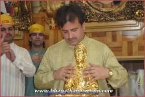 Sain Sadhram Sahib (50)