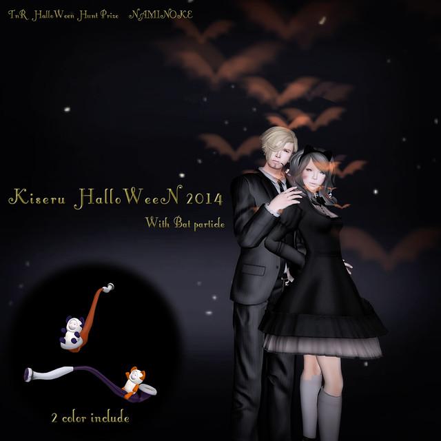 *N*KISERU for Halloween hunt prize