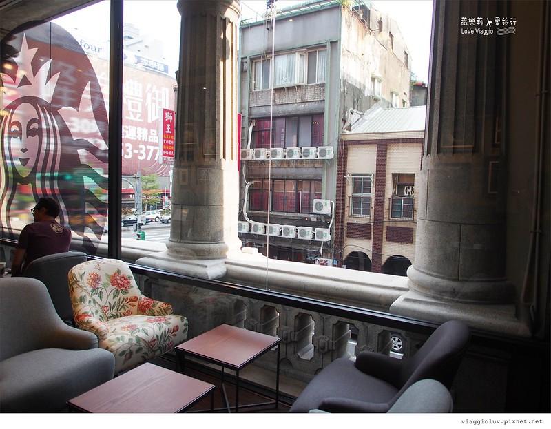 大稻埕,星巴克,星巴克保安門市,老屋餐廳 @薇樂莉 Love Viaggio | 旅行.生活.攝影