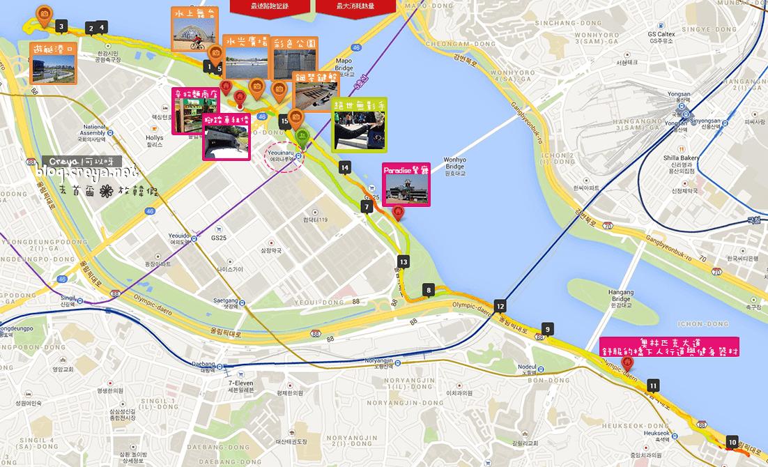 【20140921】| 去首爾放韓假| 怎麼遊汝矣島漢江公園?介紹你這款-跑步,快又有趣! map 地圖