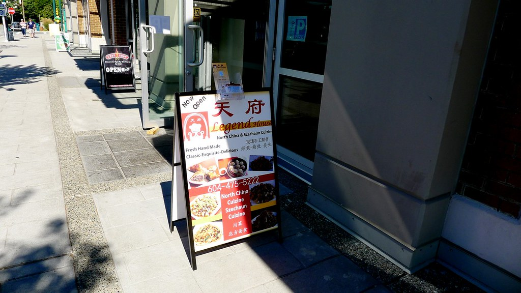Legend House Shanghai Restaurant Coquitlam Town Centre Instanomss nomss