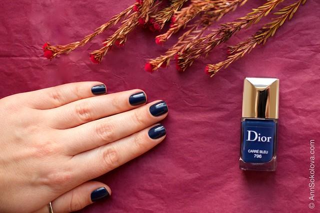 07 Dior #796 Carre Bleu
