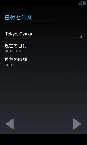 Screenshot_2014-10-31-23-07-59