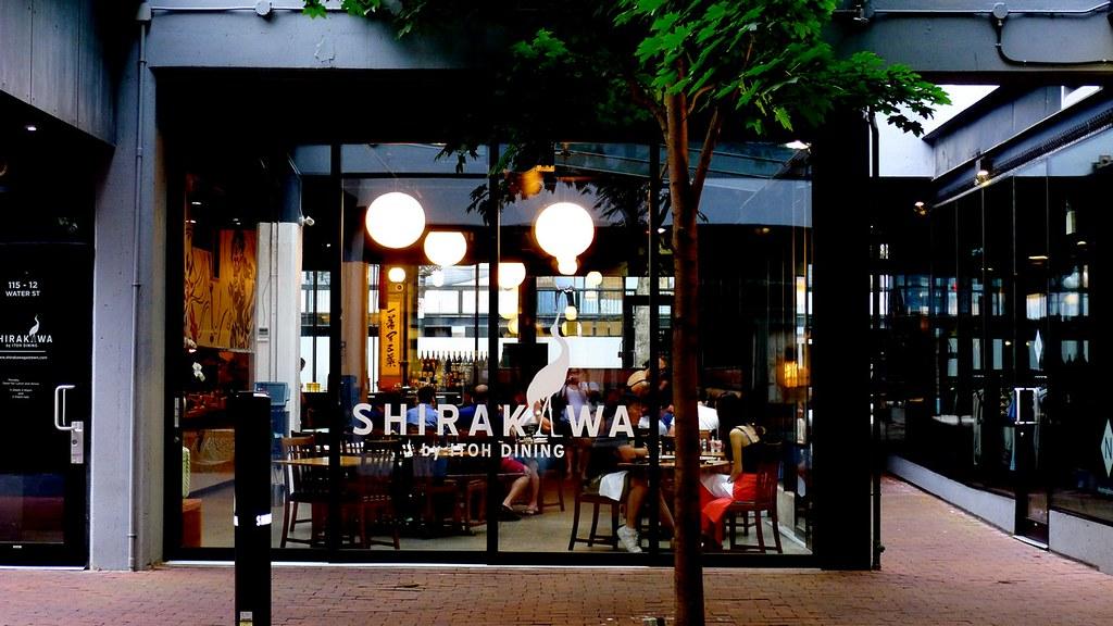 Shirakawa Japanese Gastown restaurant itoh dining nomss.com